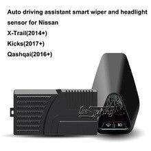 Auto driving assistant smart wiper and headlight sensor for Nissan X-Trail Qashqai Kicks цена и фото