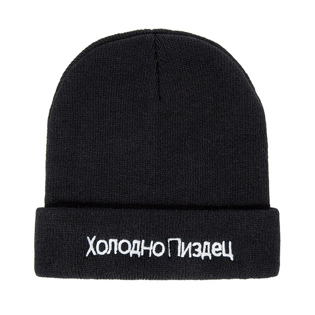 Unisex Cotton Hat Skullies Beanies Female Blends Solid Warm Soft HIP HOP Knitted Hats For Men Winter Caps Women's Hat Wholesale