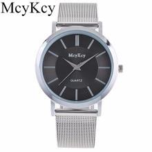 Mcykcy Nova Marca De Luxo de Prata Casal Casual Relógio de Quartzo Dos Homens Das Mulheres de Malha de Metal Em Aço Inoxidável Vestido Relógios Relogio feminino