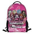 2017 мода monster high мешок детей школьные сумки для девочек мультфильм миньоны сумка рюкзак дети мешок мальчиков bagpack mochila эсколар
