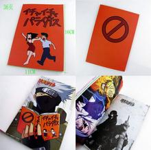 Naruto Kakashi Hatake Cosplay Book Icha Icha Make out Paradise Series Notebook(China)