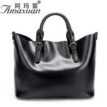 2017 new Genuine leather handbag fashionable luxury handbag designer large capacity women messenger shoulder bag BBH1165
