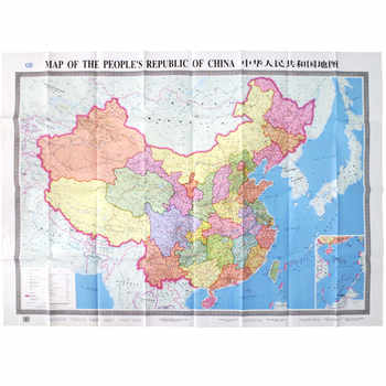 59by42 Inch Big Size Map of The People\'s Republic of China Classic Wall Map Poster (Paper Folded) Bilingual Map Chinese&English