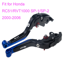 KODASKIN Left and Right Folding Extendable Brake Clutch Levers for Honda RC51/RVT1000 SP-1/SP-2 2000-2006
