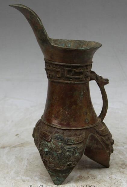 Jp S62 10 Old Chinese Bronze Folk 3 Foot Word Beast Handle Vessel