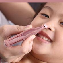 Pinzas de estiércol para la nariz de Infante pinzas de Pinza Chupetes para el cuidado seguro del bebé FD