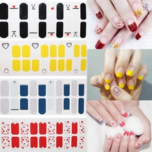 Lamemoria 1 Sheet DIY 3D Nail Sticker Classic French Stickers Decals Environmental Glitter Art Decorations Manicure