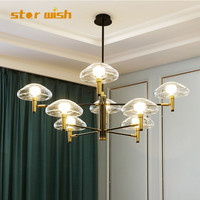 Star wish Postmodern creative jellyfish pendant light Nordic living room dining room bedroom glass wrought iron hunging lamp