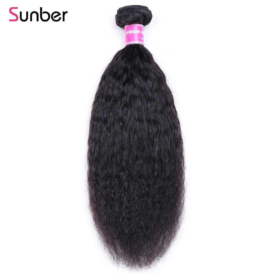 Sunber Hair Kinky Straight Peruvian Hair Bundles 100% Human Hair 1/3/4 Bundles 8-26 Inch Remy Hair Weave Bundles