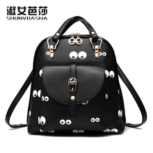 Женщины рюкзак моды причинная цветочный печати искусственная кожа женский модный дизайнер школьные сумки подростков девушка путешествия back pack сумка *