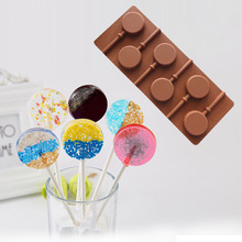 Silicone Round Lollipop Cake Chocolate Soap Pudding Jelly Candy Ice Cookie Biscuit Mold Mould Pan Bakeware  FP8