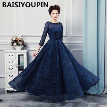 Sexy Long Evening Dress Vestidos Longos Para Formatura 2020 Dark Blue Elegant Lace Prom Dresses with Sleeves