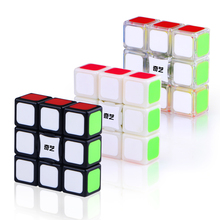 QiYi 1x3x3 Magic Speed Cube 133 Puzzle Cubes Professional Puzzles Square anti stress Toys for Children