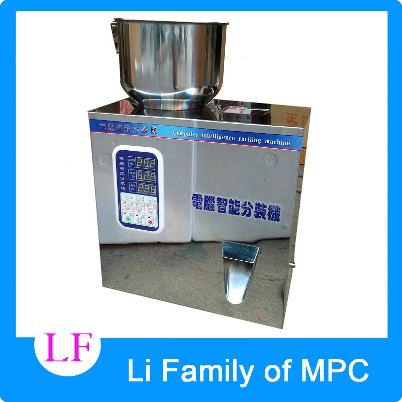 1PCS 1-50g tea Packaging machine filling machine granule medlar automatic weighing machine powder filler cursor positioning fully automatic weighing racking packing machine granular powder medicinal filling machine accurate 2 50g
