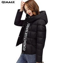QIMAGE 2017 Parkas Winter Jackets Women Coats Fashion Short Thick Down Cotton Jackets Inverno Parka Wadded Female Jackets Parkas