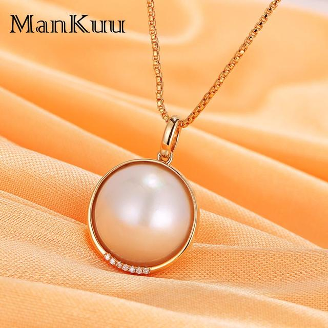 Natural Pearl Necklaces Decorate South Africa Diamond 18K Gold Necklace 18mm Round Freshwater Pearl Necklaces For Women 4