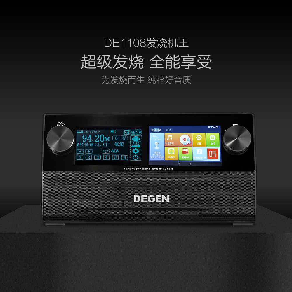 2019 ใหม่ Degen DE1108 super full band วิทยุเดสก์ท็อปมัลติมีเดียอัจฉริยะ WIFI fever ปลั๊ก usb flash disk บลูทูธเสียง-ใน วิทยุ จาก อุปกรณ์อิเล็กทรอนิกส์ บน AliExpress - 11.11_สิบเอ็ด สิบเอ็ดวันคนโสด 1