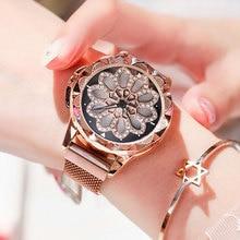 Поворота поверхности Роскошные Для женщин часы магнит пряжки женские часы Водонепроницаемый модные Повседневное браслет женский наручные часы Dropshipping