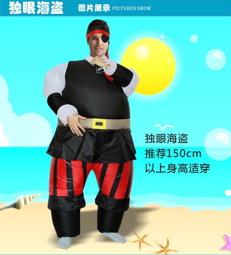 Halloween Inflatable Sumo Suit Pirates of the Caribbean Pirate Inflator Jack Captain Funny Adult Costumes COS Clothes funny summer inflatable water games inflatable bounce water slide with stairs and blowers