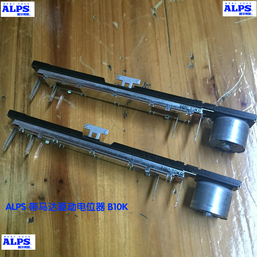 Mixer Electric Faders GL Series Motor Drive Potentiometer B10K 4 Feet Travel 100MM