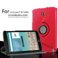 For LG G Pad F 8.0 V495 360 Degree Rotating  Case Leather Cover For LG G Pad F 8.0 V496 Litchi PU Protective Case