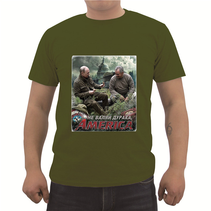 SUPER COOL SHORTS RUSSIA MILITARY PUTIN RUSSIAN Men/'s Clothing ARMY CAMOUFLAGE*