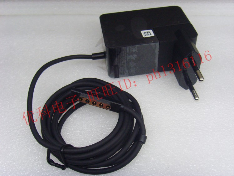 Free shipping FOR Microsoft For Surface RT RT2 flat panel original charger 12V 2A magnetically direct charge power supply 1513