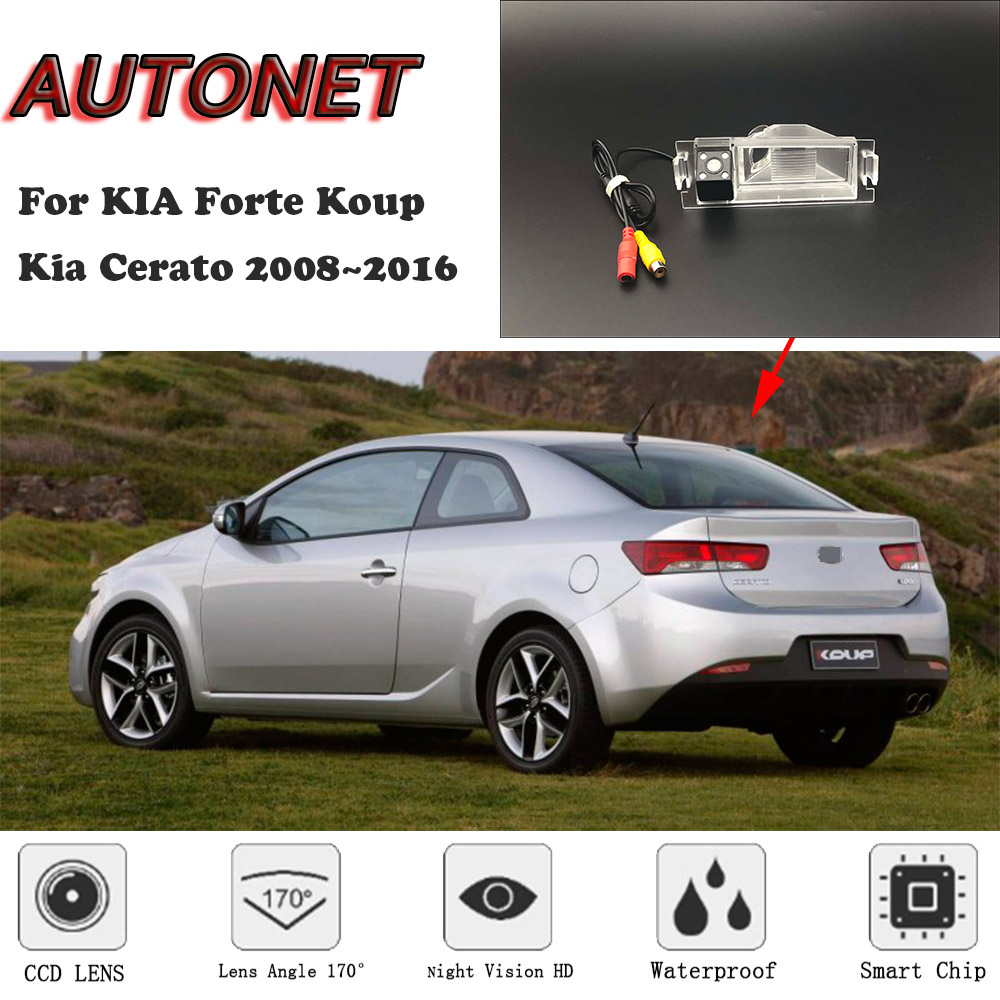 AUTONET HD Night Vision Backup Rear View Camera For KIA Forte Koup Kia Cerato 2008~2016 CCD/license Plate Camera Or Bracket