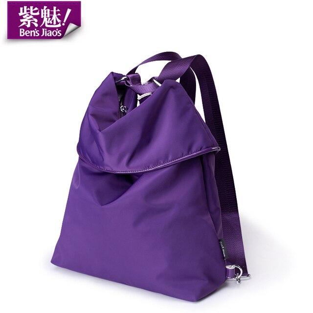 5a7f574d8dfa Bensjiaos women multipurpose single   double shoulder bag lady daily black  purple hobo bag waterproof nylon