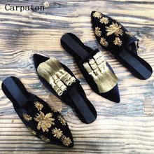 New Fashion Women Fringe Embroidery Decoration Slippers Suede Leather Slip On Pointed Toe Flat Shoes Female Indoor Casual Shoes