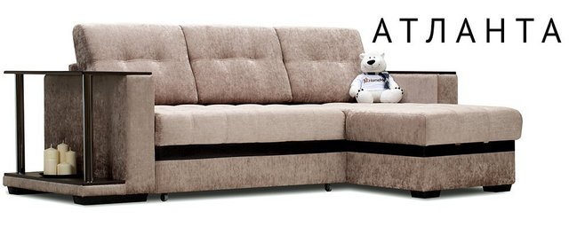 Atlanta Corner Sofa, Life Pearl Buy For Living Room Not Expensive Free  Delivery In Russia
