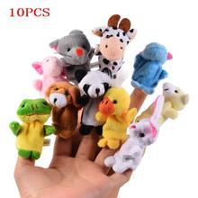 Kidlove 10 шт., милые Мультяшные зоологические животные пальчиковые игрушки из плюша, игрушки для детей, куклы для детей, пальчиковые куклы для мальчиков и девочек