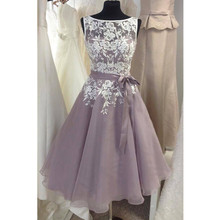 Knee Length Tulle Dusty Purple Bridesmaid Dress with White Lace V Back Short Women Formal Dress for Weddings Custom Size