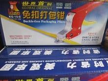 Руководство под рукой связывать инструмент, пластиковая ручка, электрический ПП упаковочное оборудование, упаковочные ленты, коробки машина кольцевания