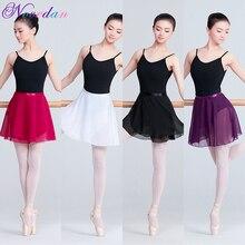 Одежда для занятий балетом для взрослых; платье средней длины; шифоновая длинная юбка; платье для танцев; юбка для балета; костюм