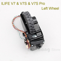 Original ILIFE V7 Left Wheel 1 Pc Robot Vacuum Cleaner Parts Supply From Factory