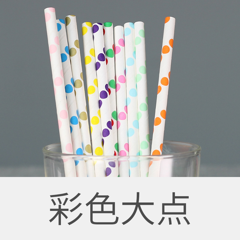 Festive & Party Supplies Home & Garden Drop Shipping 25pcs/lot Sky Blue Paper Drinking Straws Drinking Tubes Dot Party Supplies Decoration Baby Shower An Indispensable Sovereign Remedy For Home
