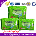 International Anytime Brand Feminine Hygiene Product - Anion Sanitary Napkin Women Feminine Pad Menstrual Free Shipping
