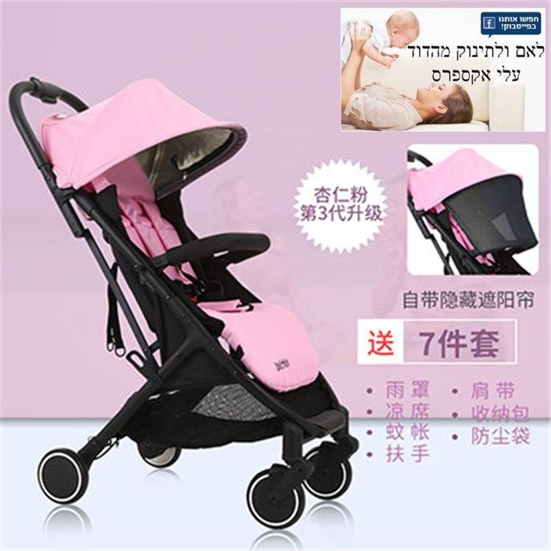 Elittile bambino trolley paracadute può sedersi, sdraiarsi, può essere di imbarco piegare il portatile del bambino di automobile del bambino carrello.