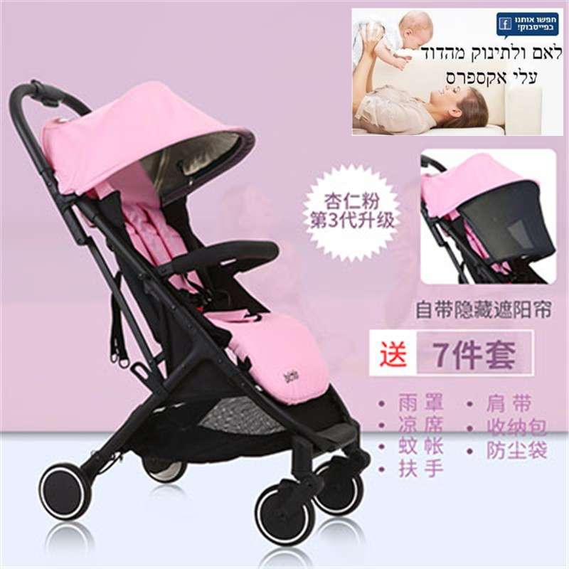 baby trolley parachute can sit, lie down,can be boarding fold the portable baby car baby cart.
