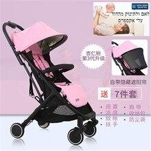 Elittile ребенка тележка парашют может сидеть, лежать, может быть интернат раза Портативный детские автомобильные детские корзину.