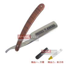 free Shipping Cloth Golden Monkey Senior Barber Old Fashioned Separateth Razor Knife Manual Razor 777 2015