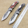 Exquisite Handmade Folding Pocket Knife D2 Blade Camping Tactical Survival Knives Ebony Handle Rescue Hunting Knife