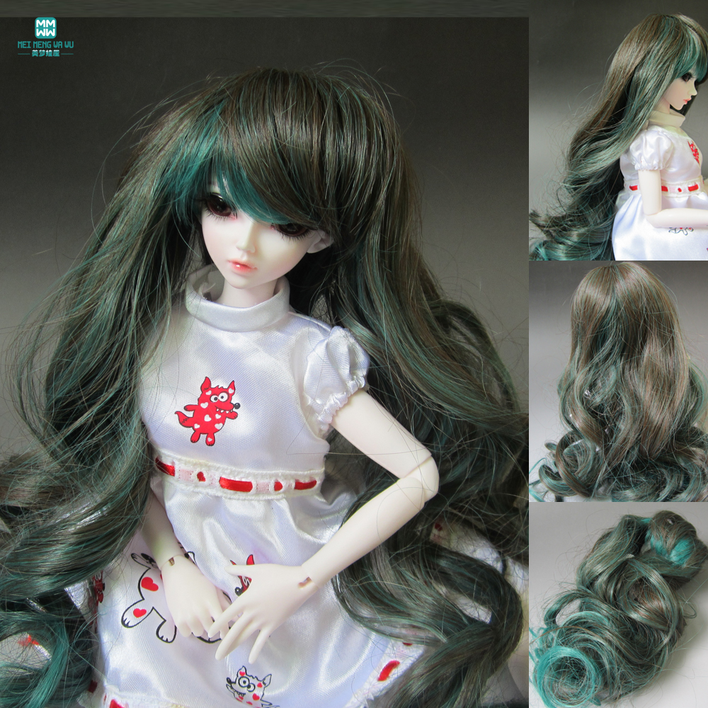 Doll Finished wig for 1/3 1/4 1/6 BJD/SD doll applicable Long Wavey hair Black brown, dark green color 096 synthetic bjd wig long wavy wig hair for 1 3 24 60cm bjd sd dd luts doll dollfie cut fringe