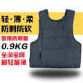 Soft thin and light stab- proof clothes clothing cut cut-resistant vest wear combat uniforms tactical vest security service