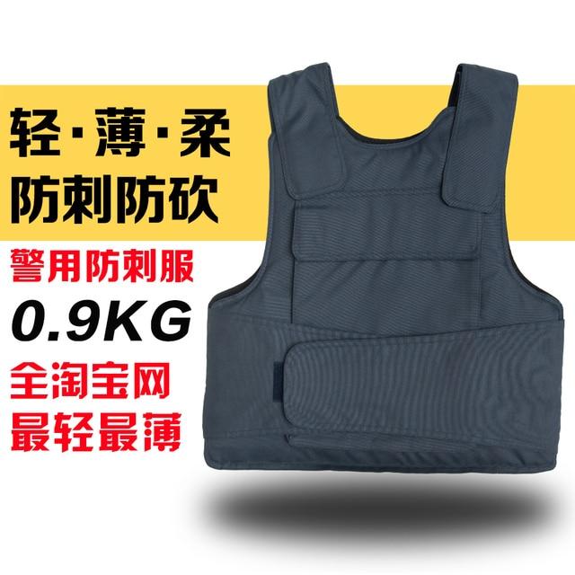 Soft thin and light stab- proof clothes clothing cut cut-resistant vest wear combat uniforms tactical vest security service