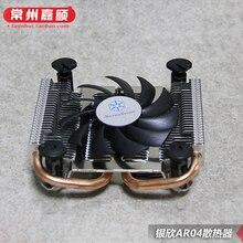 AR04 CPU dissipador de calor ultra-fino apenas 23 MM alta plataforma ITX FINA recomendado