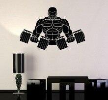 Wandtattoo Gym Muscled Bodybuilding Fitness Motivation Vinyl Aufkleber