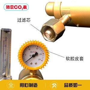 Image 4 - Co2 تخفيض الضغط متر مختلط مسخن الغاز 36C/220 فولت المخفض التحكم صمام لحام مقياس الجريان