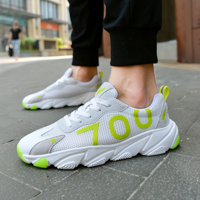 Men Running Shoes Sneakers Disruptor